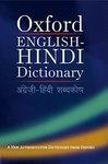 google books oxford english dictionary