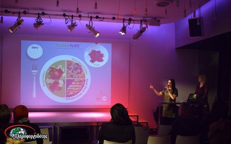 Ομιλία για τις διατροφικές διαταραχές στη Δημόσια Βιβλιοθήκη Βέροιας