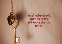 Best Punjabi status ! Punjabi quotes in Punjabi language
