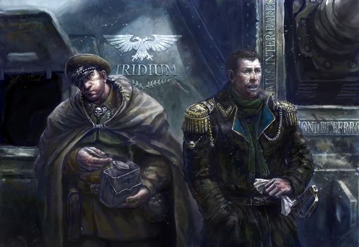 Warhammer 40k - Imperial Guard by skor2d.deviantart.com on @deviantART