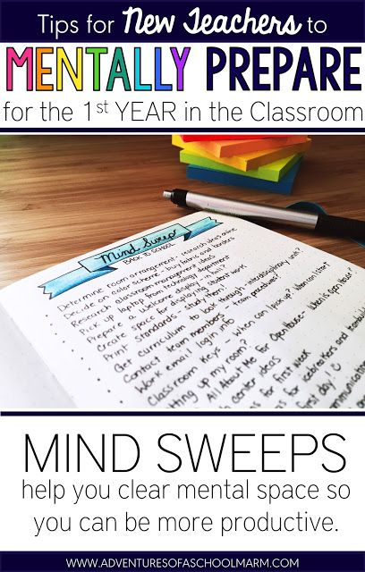Do you need ideas about how to prepare for your first year teaching?  Are you overwhelmed with no idea where to start? This post focuses on strategies to mentally prepare for your first year of teaching. // Adventures of a Schoolmarm
