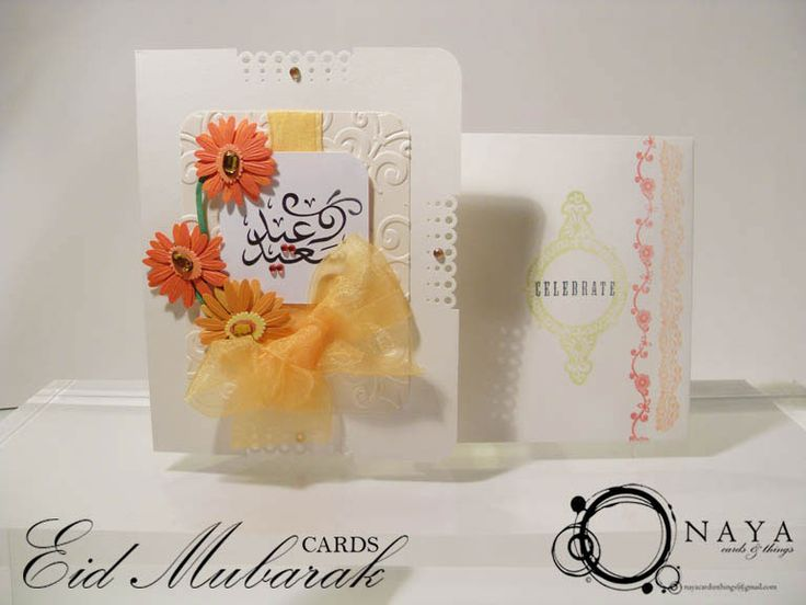 A Delicate 5 x 6.5 Beautifully Embellished Handmade Card with matching envelope. Glitter, sparkle and gems. Just in time to Celebrate Eid.