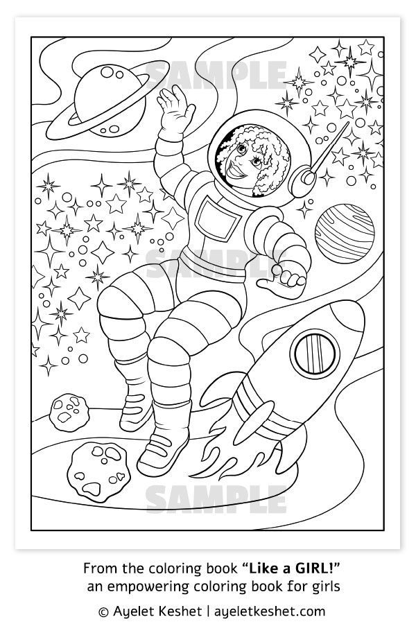 Like A Girl The Empowering Coloring Books For Girls Coloring