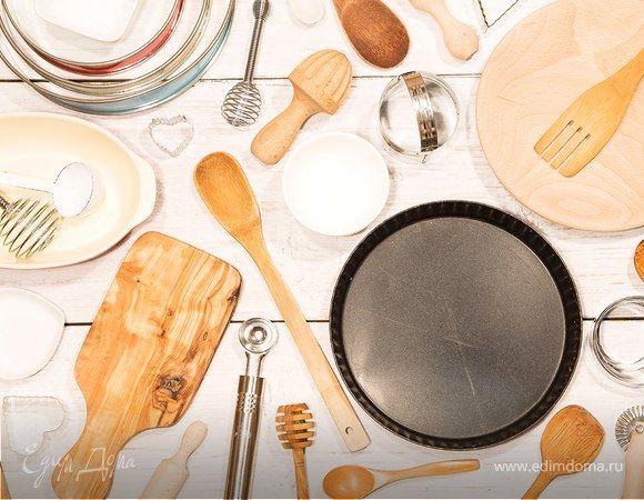 Кухонные гаджеты: обзор новых аксессуаров для кухни  Мир постоянно меняется, научно-технический прогресс не стоит на месте, и каждый месяц появляются новые кухонные гаджеты, многие из которых оказываются на кухне у современных хозяек, идущих в ногу со временем. Чем порадует нас ассортимент магазинов бытовой техники, и есть ли что-то, что вообще может нас удивить? #гаджеты #кухня #аксессуары #полезно #удобно #интересно #готовимдома #едимдома #кулинария Будьте пе