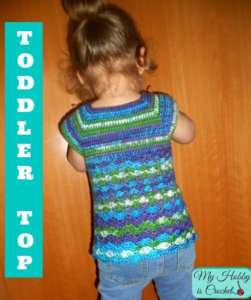 My Hobby Is Crochet: Iris Toddler Top - Free Crochet Pattern