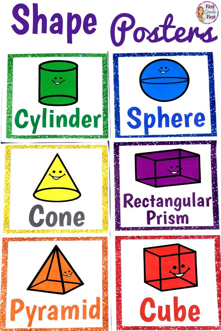 Shape Posters Teaching shapes, Shape posters, 3d shapes