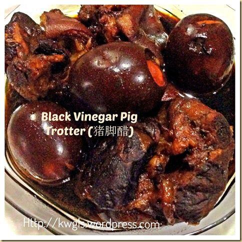 12 best pork images on pinterest chinese recipes asian food black sweet vinegar pig trotter made easy trottercantonese foodchinese porkasian forumfinder Gallery