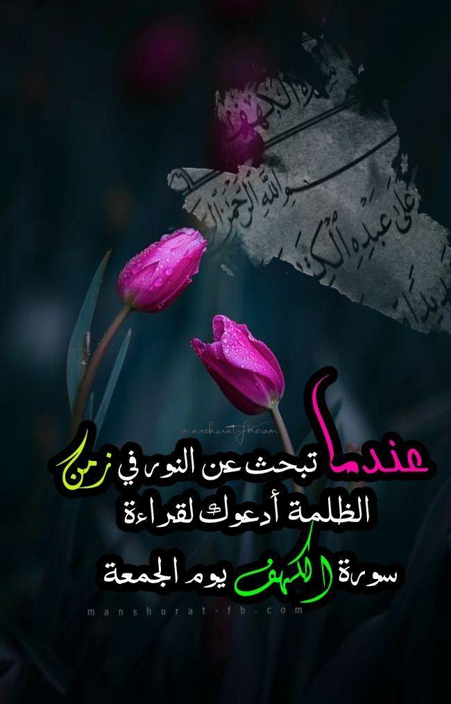 Pin By Fatima Zara On Joking Jokes Ramadhan Islam