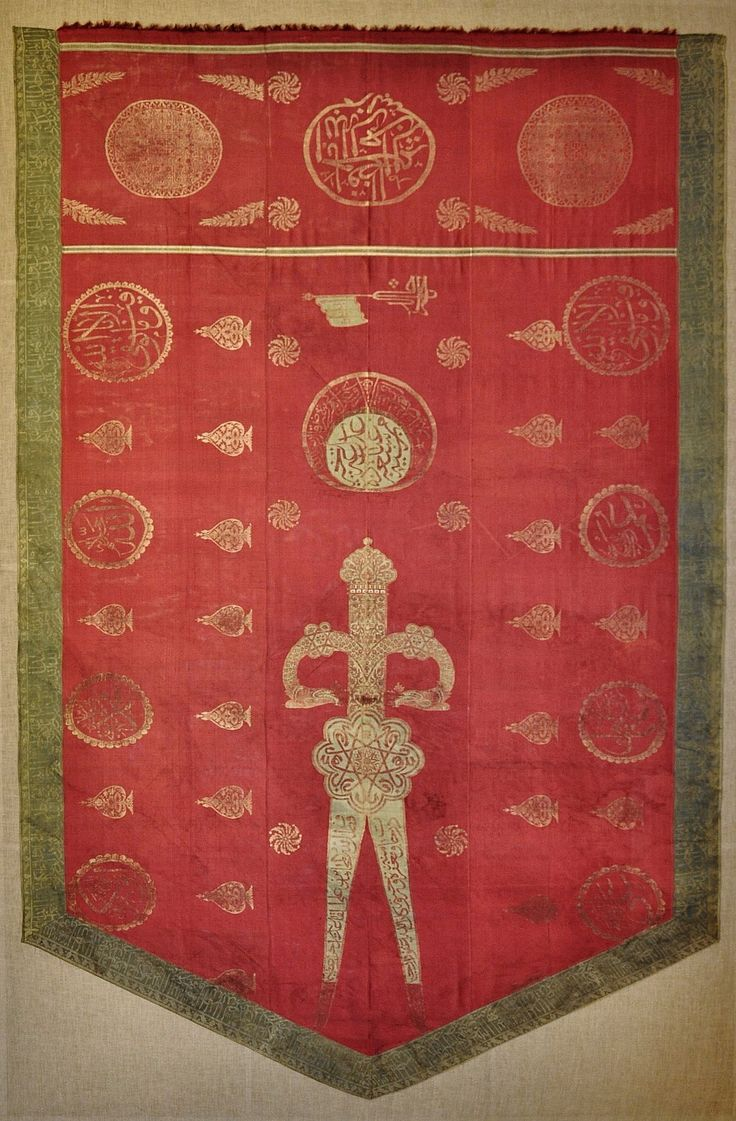 A late-Ottoman standard, 1819.