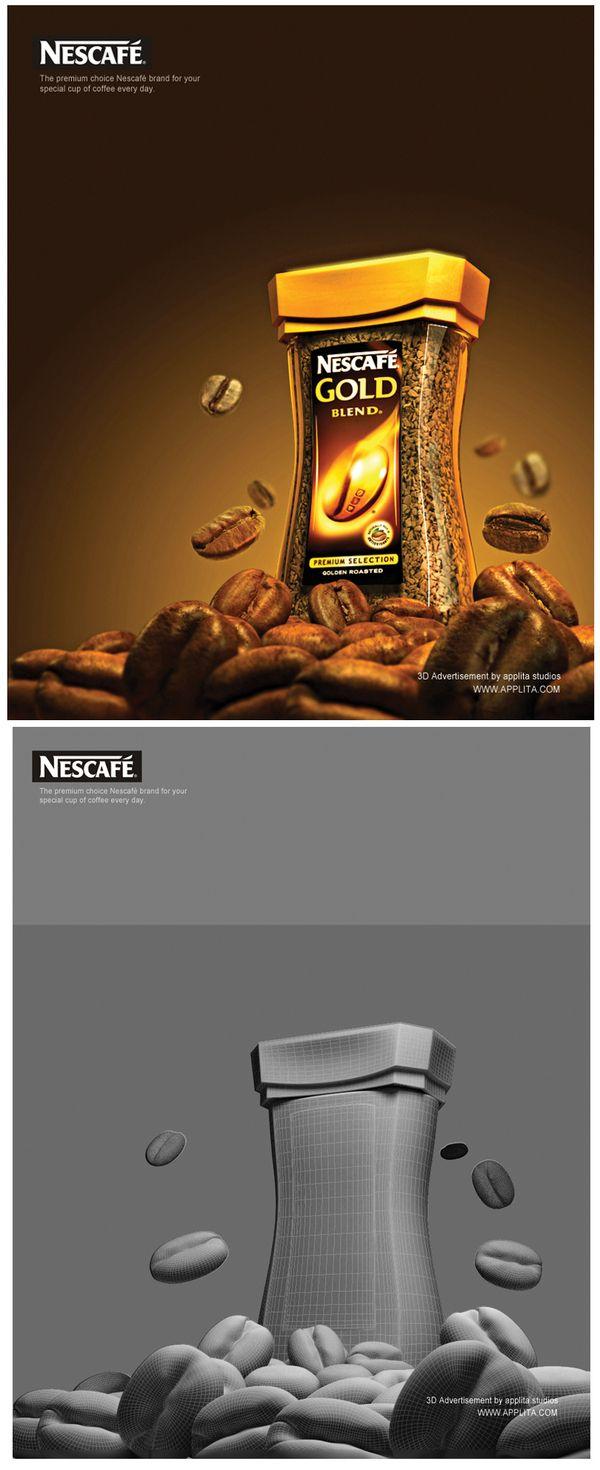 Nescafe 3D Advertisement | Applita Interactive ® on Behance