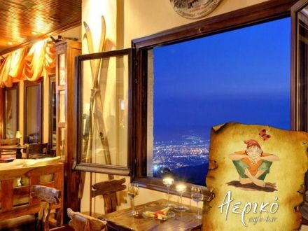 http://www.ilikevolos.gr/en/aeriko-cafe-bar-portaria-pelion.html