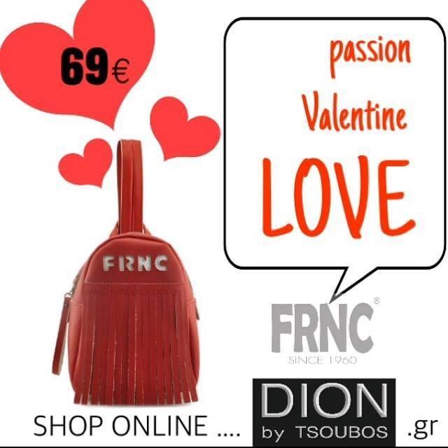 FRNC bag