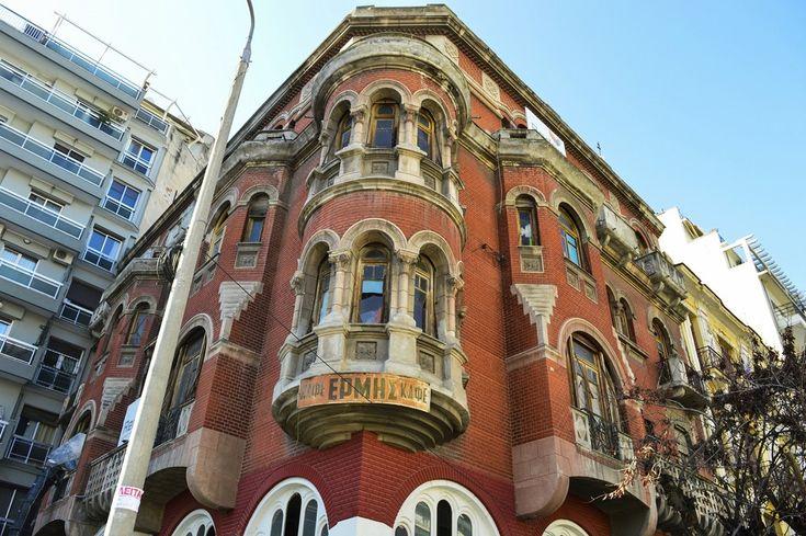 Τα υπέροχα τούβλινα κτίρια της Θεσσαλονίκης | Parallaxi Magazine