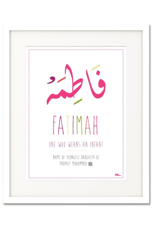 'Fatimah' One who weans an infant, Name of Youngest daughter of Prophet Muhammad PBUH
