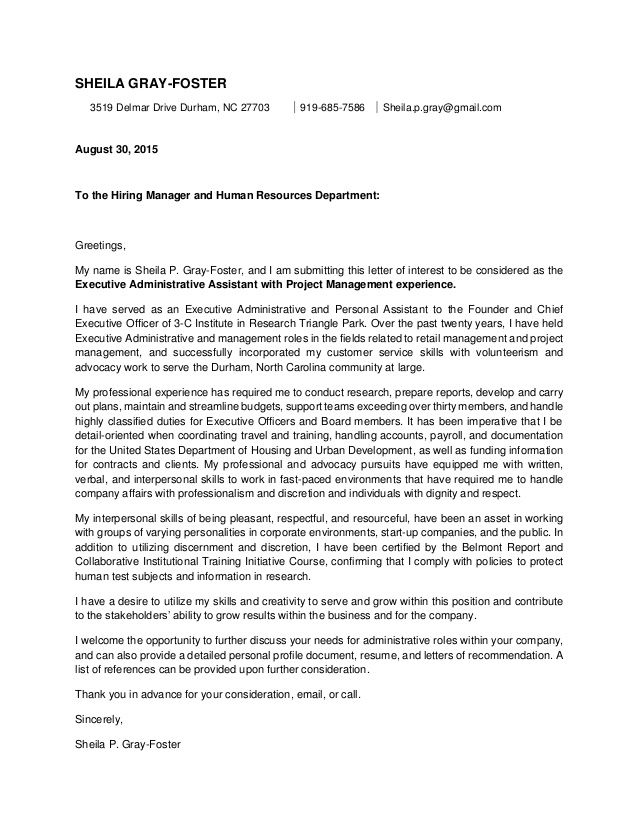 cover letter example samples for jobs simple resumes and letters - customer service skills cover letter