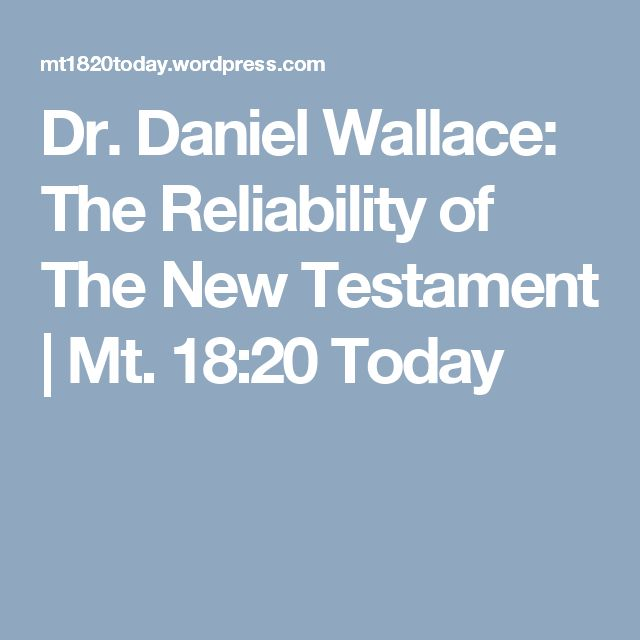 Dr. Daniel Wallace: The Reliability of The New Testament   Mt. 18:20 Today