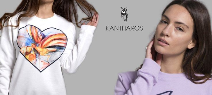 Casual Clothing ~ Artistic Design ~ Sweatshirts Collection #butterflies #colours #happiness #love #inspiration #sweatshirt