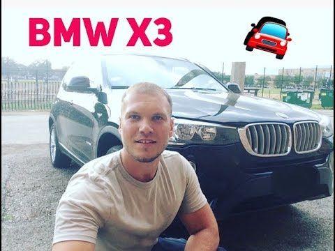 BMW x3, БМВ x3, краткий обзор bmw x3 в Чикаго США 2017 Anyway2USA. [Серг...