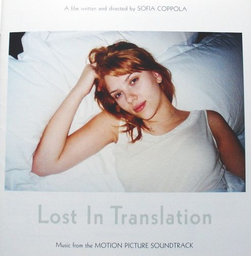 Lost In Translation  (Japan Version)