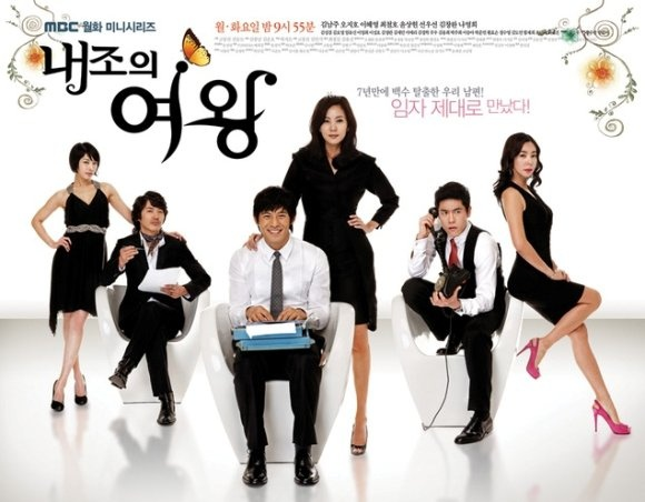 Queen of Housewives: Quite, quite. Oh, and I should probably finish watching this. (:    SCORE: 7/10