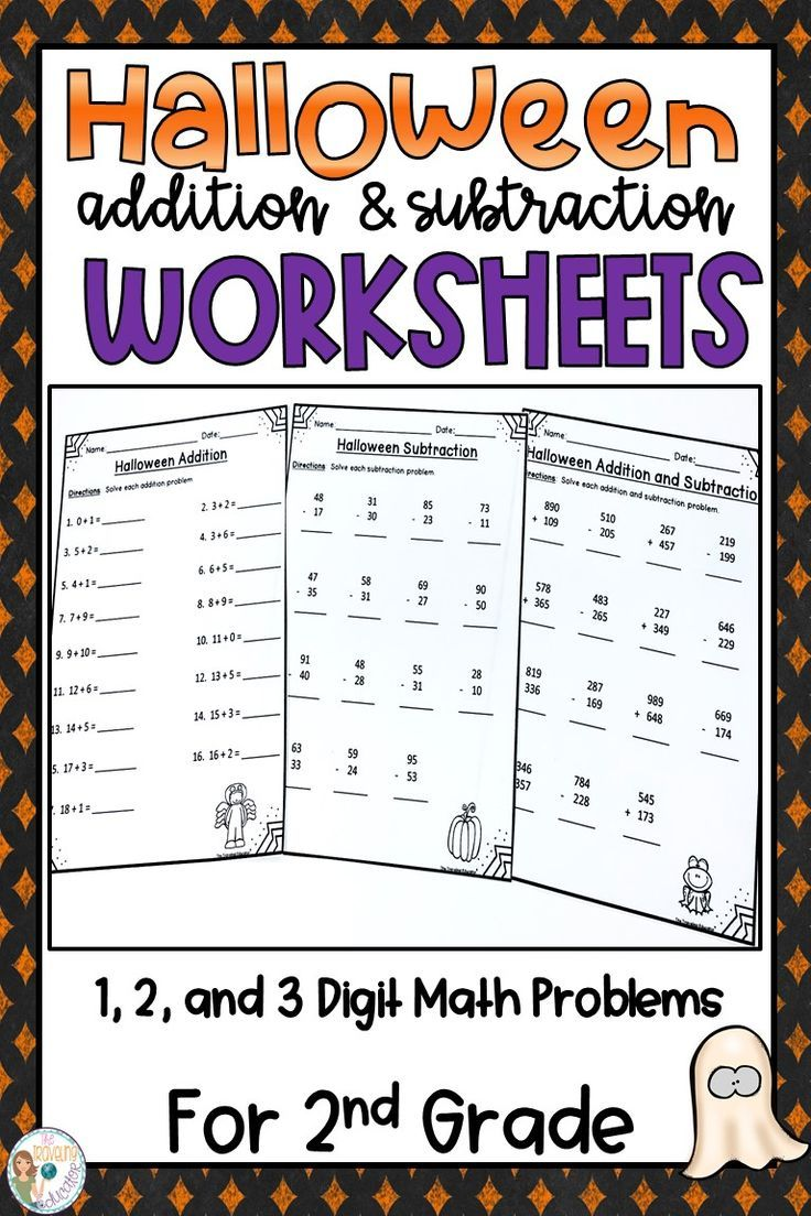 Halloween Addition and Subtraction Worksheets   Addition and subtraction [ 1104 x 736 Pixel ]