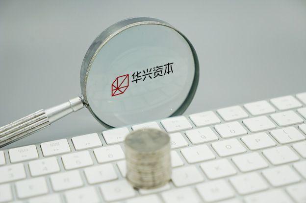 China Renaissance Cornerstone Investors Emerge Ant Financial Lgt Snow Lake Lead Snow Lake Ants Investors