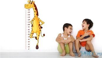 наклейка измеритель роста