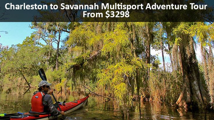 Charleston to Savannah Multisport Adventure Tour - https://traveloni.com/vacation-deals/charleston-savannah-multisport-adventure-tour/ #usatour #usatravel #adventurevacation
