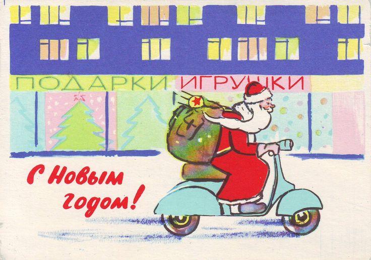 Худ. А.С.Демлер 1963 1-ая ф-ка офсетной печати ЛСНХ Тир. 300 000