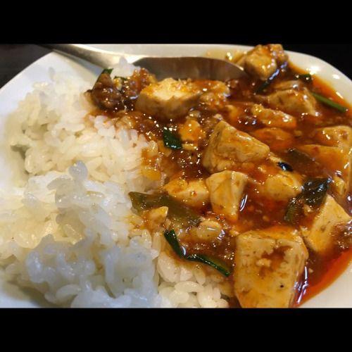 昨日の陳麻飯 花椒をたくさんかけて食べましょうこれもまた思い出の味 #麻婆豆腐 #陳麻飯 #tokyo #...