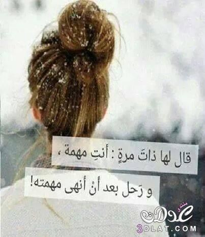 صور حزينة عن الفراق أجمل صور حزينة جدا عن فراق الأصدقاء Movie Quotes Funny Arabic Love Quotes Some Words