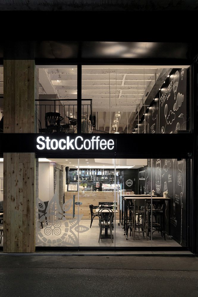 Galería - Stock Coffee / Arhitektura Budjevac - 9