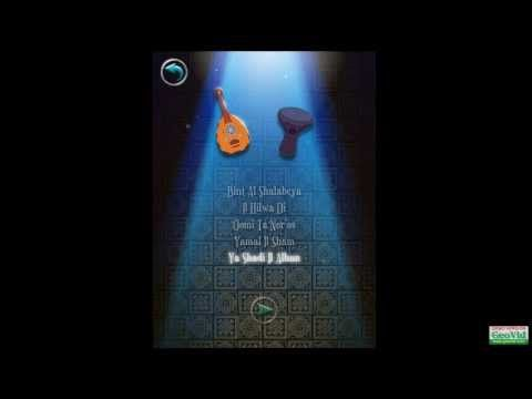 Reconnect with one of the Oriental music's greatest instruments: the 'Oud' or lute as its more commonly known in the West. Play back some of the Middle East's greatest classic and modern hits using the Oud or Tableh. Challenge your friends in the two player mode.