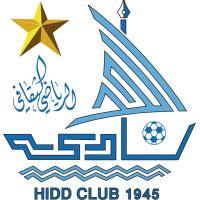 Al Hidd SCC - Bahrain - نادي الحد الرياضي والثقافي - Club Profile, Club History, Club Badge, Results, Fixtures, Historical Logos, Statistics