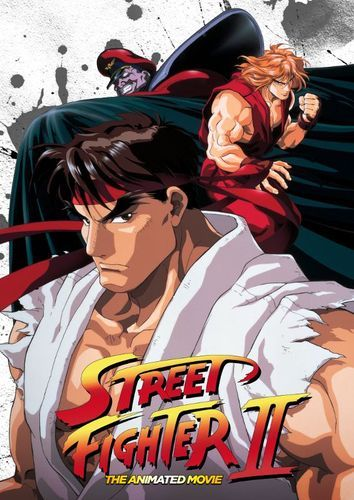 Street Fighter II: The Animated Movie [DVD] [1994]