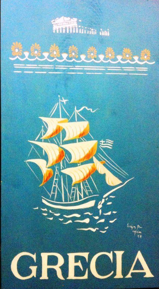 Αφίσα για τον ΕΟΤ από το Σπύρο Βασιλείου φιλοτεχνημένη το 1957
