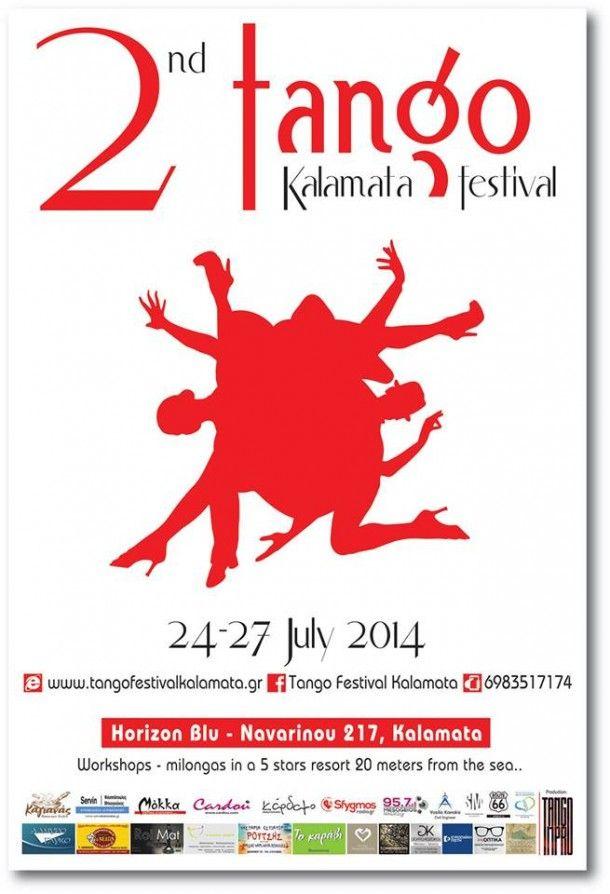 24-27 Ιουλίου το 2ο TANGO Festival στην Καλαμάτα!