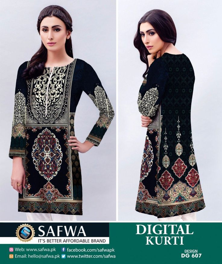 Safwa Brand - Price PKR850.00 only - Free Delivery! - Cash on Delivery - 30 Days Returns - DG607 - SAFWA DIGITAL COTTON PRINT KURTI COLLECTION -SHIRT KURTI KAMEEZ  #digital #safwa #brand #dresses #shoponline #ladiesclothing #onlineshopping #pakistani #clothing #shalwarkameez