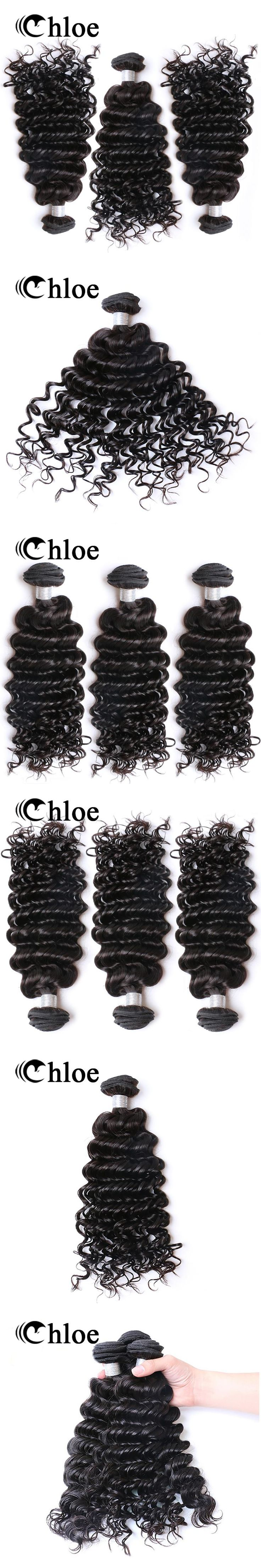 Chloe 100% Human Hair Bundles Brazilian Deep Wave Hair Extensions Natural Black Weave Non Remy Hair 1 Piece only 8-30 inches