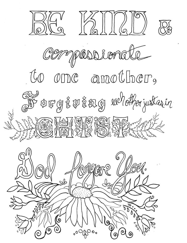 Share God 39 s Gifts FREE Scripture Coloring Art Printable