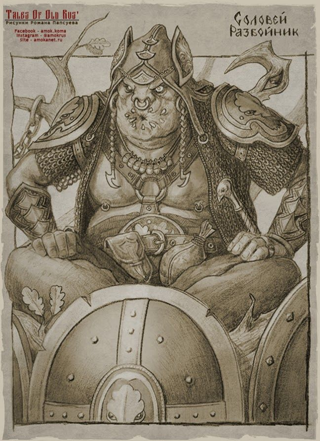 Tales of Old Rus' - новая картинка
