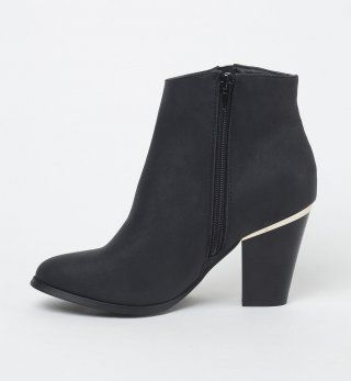 Chaussures automne hiver 2014-2015 : des boots Boohoo