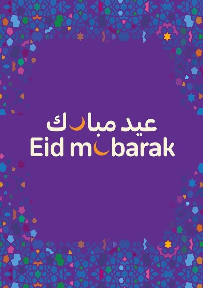 الأربعاء 16 آيار الجاري أول أيام شهر رمضان في السودان فلكي ا Ramadan Images Ramadan Photos Ramadan