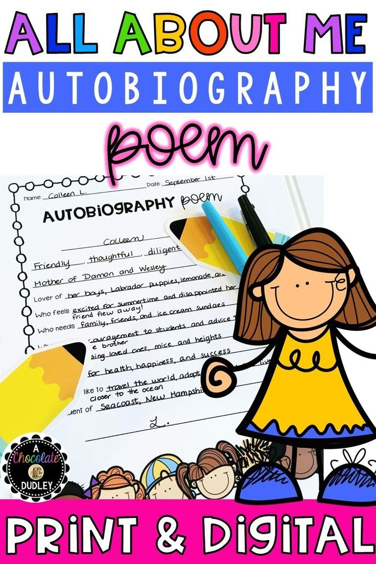 All About Me Writing In 2020 Elementary Language Arts Activities Student Writing Portfolio My Autobiography