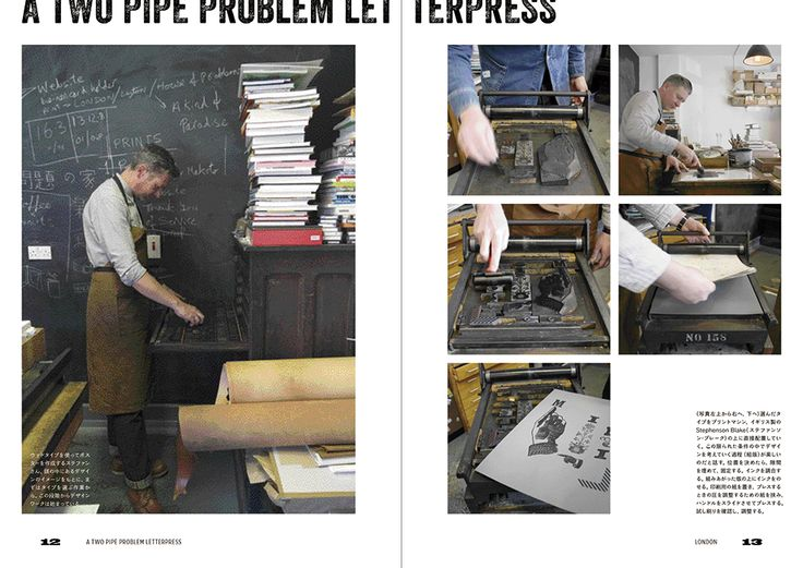 Sample Page: A New Trend in Letterpress Printing