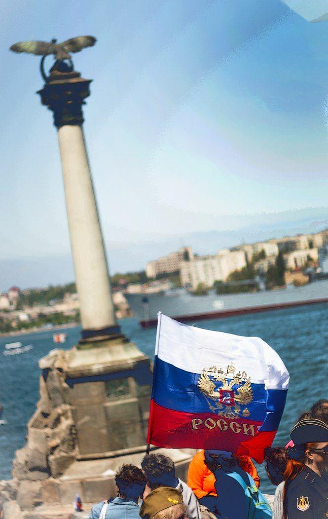 Памятник затопленным кораблям. Севастополь. Россия. Фотограф Александр Ефанов.