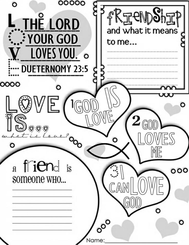 Valentine's Day christian printable. I can only take credit for customizing this printable for church.