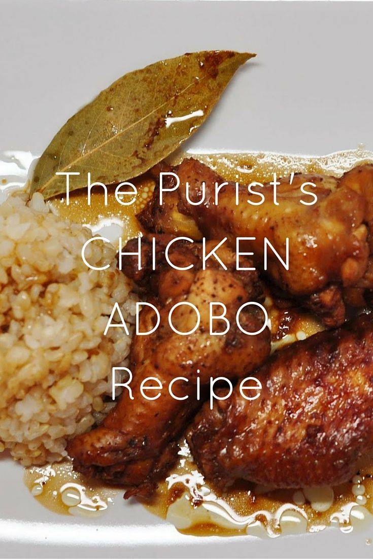 A simple take on this classic Filipino recipe. #chicken #adobo I also add potatoes, white onion, and a little brown sugar. I  make mine more soupy - Two cups soy sauce, one cup vinegar. Instead of chicken wings I  use chicken breasts or thighs (just a personal  preference )