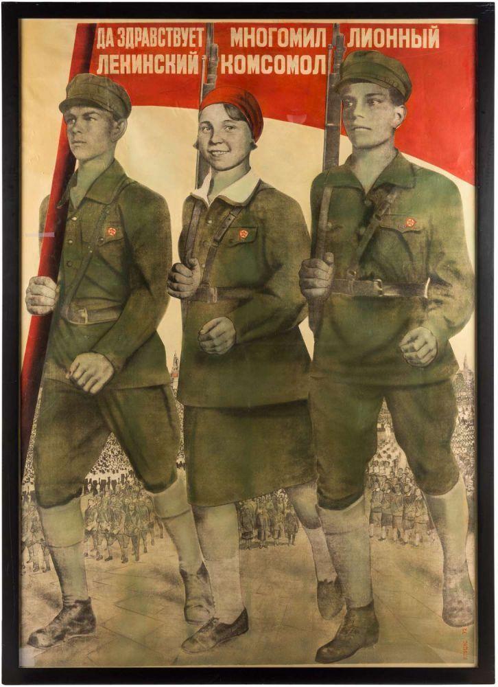 GUSTAV KLUTSIS (LATVIAN-RUSSIAN 1895-1938)  Long Live Lenin`s Multimillion Komsomol, 1932  lithograp