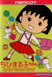 Chibi Maruko Chan Live Action Watch Online. Maruko Sakura is a young elementary school student growing up with her parents, grandparents and elder sister in this animated series based on the producer's childhood in the 60's. As ...